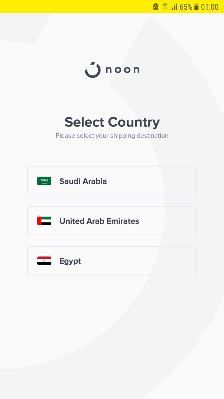 نون السعودية