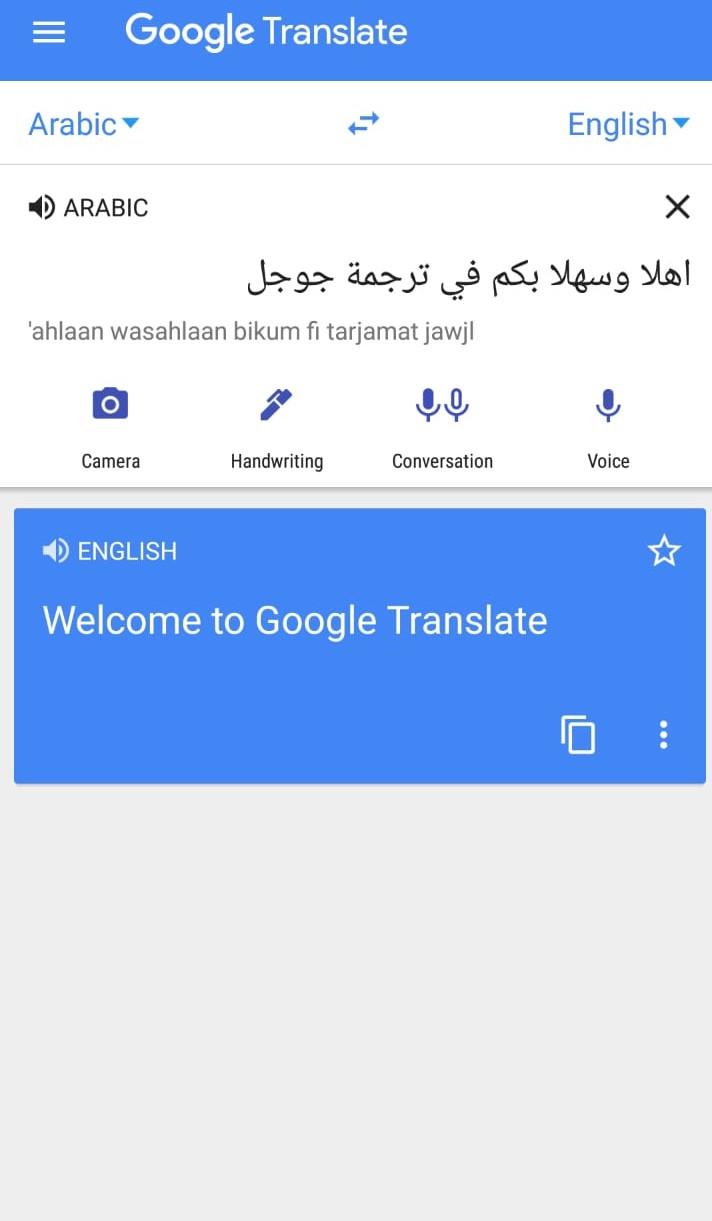 شرح تطبيق ترجمة جوجل